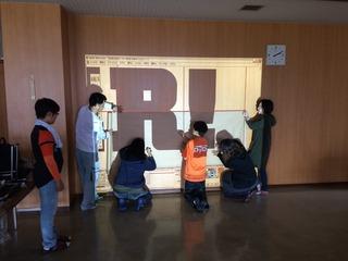 2.前日準備2.JPG