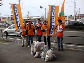 2011.1.23松前2.JPG